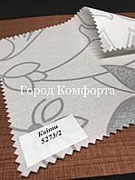 Рулонная штора с серебристыми цветами, фото 1