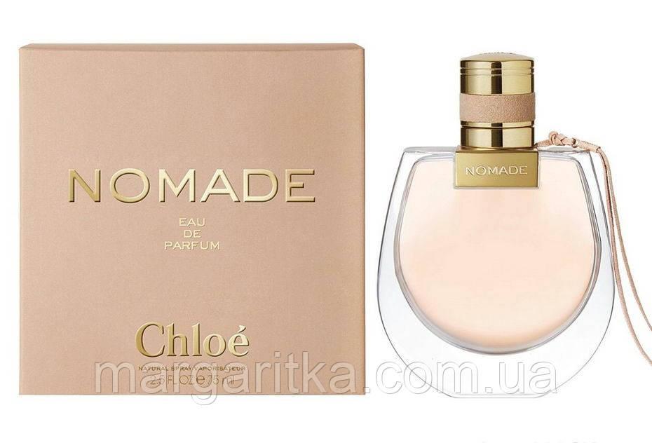 Парфюмированная вода Chloe Nomade (качество оригинал)