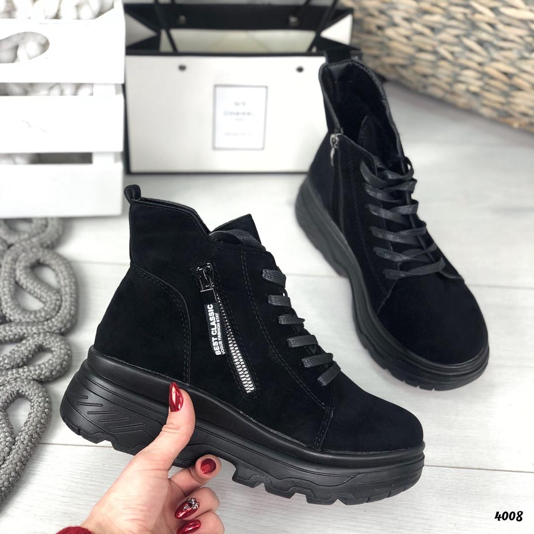 Ботинки на платформе 4008 (ММ)