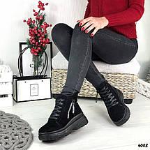 Ботинки на платформе 4008 (ММ), фото 3