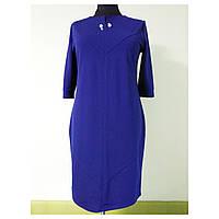 Женское платье большого размера весна-осень 56 (58) батал для полных женщин нарядное №0361