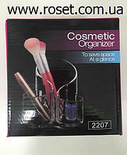 Органайзер для косметики Cosmetic Organizer 2207
