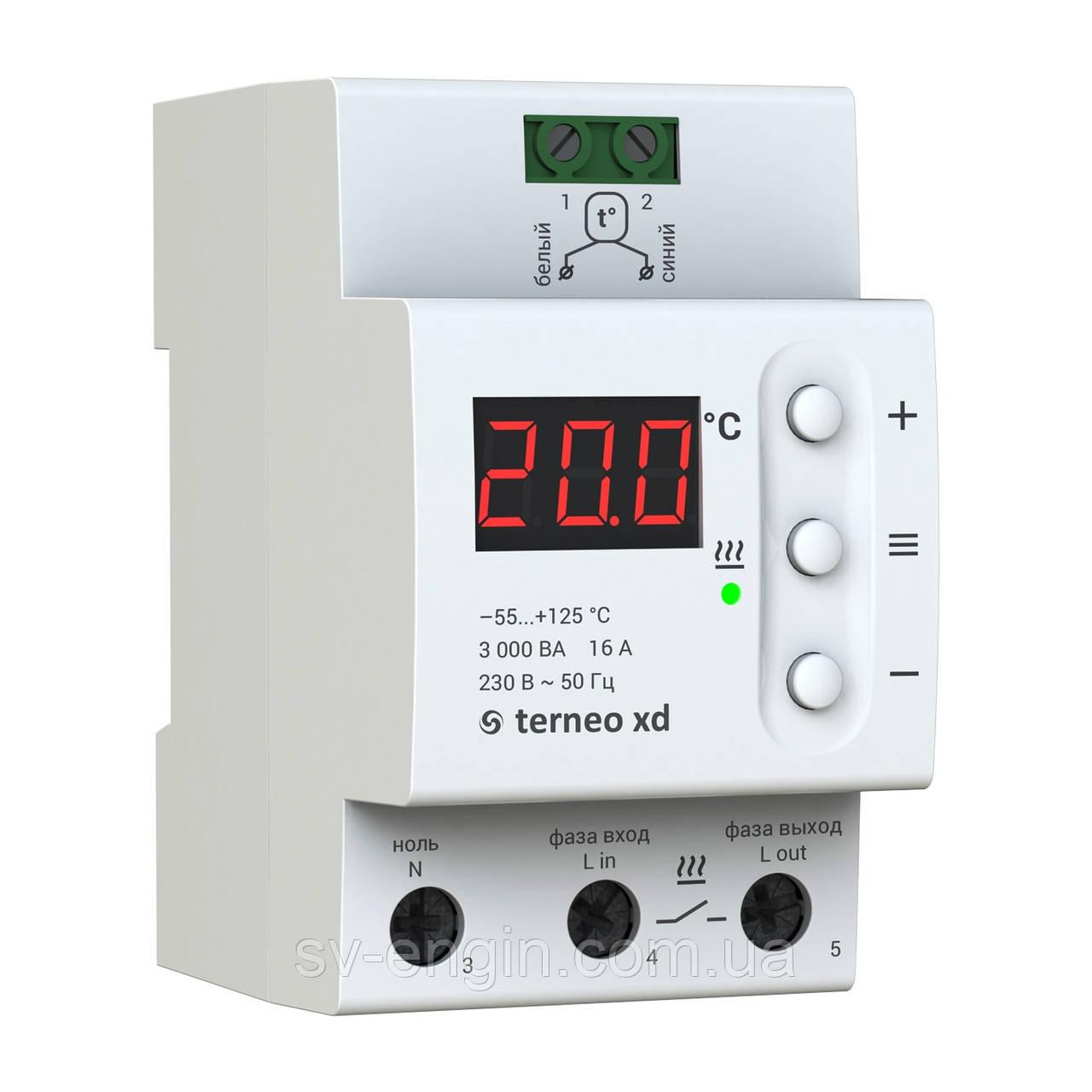 XD (DS ELECTRONICS, Украина) - терморегулятор для систем охлаждения и вентиляции