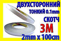 Двухсторонний скотч 3М 9448 1м x 2мм чёрный лента сенсор дисплей термо LCD
