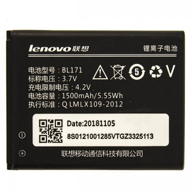 Аккумулятор BL171 к Lenovo A390,1500 mAh