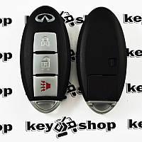 Оригинальный ключ Infiniti FX35, FX50, EX35, QX50, EX37 (Инфинити) 2 + 1 кнопки, чип ID46, PCF 7952, 315 MHz