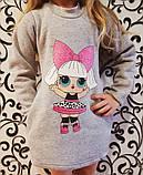 Детская туника платье LOL с боковыми карманами из тринити, фото 4