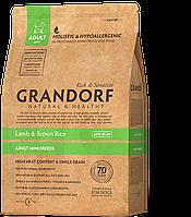 Сухой корм Grandorf Sensitive Care Holistic Lamb & Brown Rice Mini (для собак малых пород с ягненком) 1кг