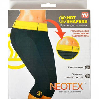Бриджи для похудения «Hot Shapers» XL  HSбXL, фото 2