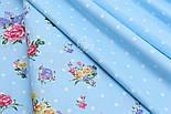 """Сатин ткань """"Редкий горошек 7 мм"""" белый на голубом, № 1778с, фото 6"""