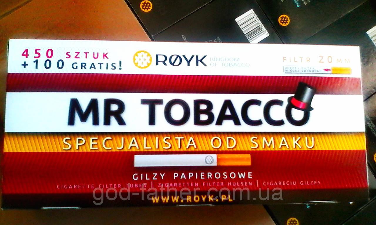 Гильзы сигаретные с длинным фильтром Мр.Тобако 1100шт.