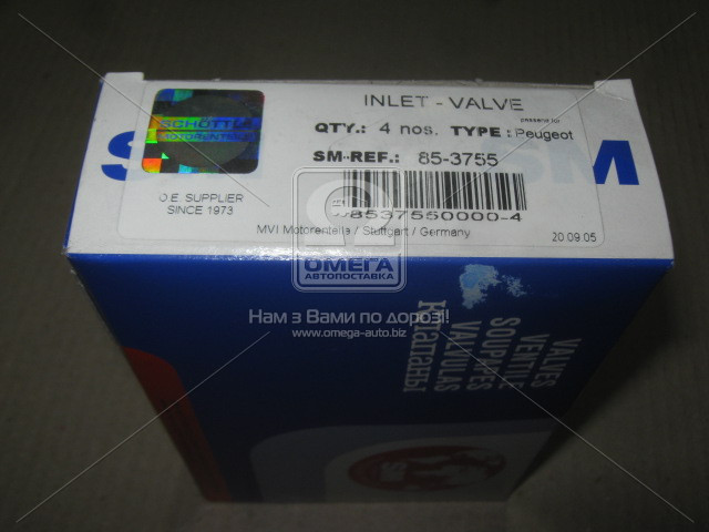 Клапан впускной PSA 2.5D/TD DJ5/DJ5T/DK5ATE (пр-во SM), 8537550000-4