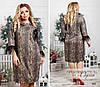 Платье свободного фасона принт питон ангора софт 50-52,54-56