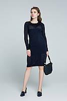 Красивое теплое синее платье (46-48, темно-синий)