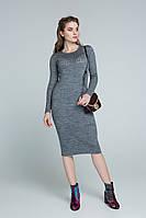 Красивое теплое серое платье (42-44, серый)