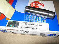 Втулка клапана ГАЗ (ЗМЗ 402) выпускн. ремонт 17,20 мм направляющая (пр-во SM), 8830020200-4