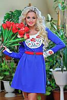 Платье 0684