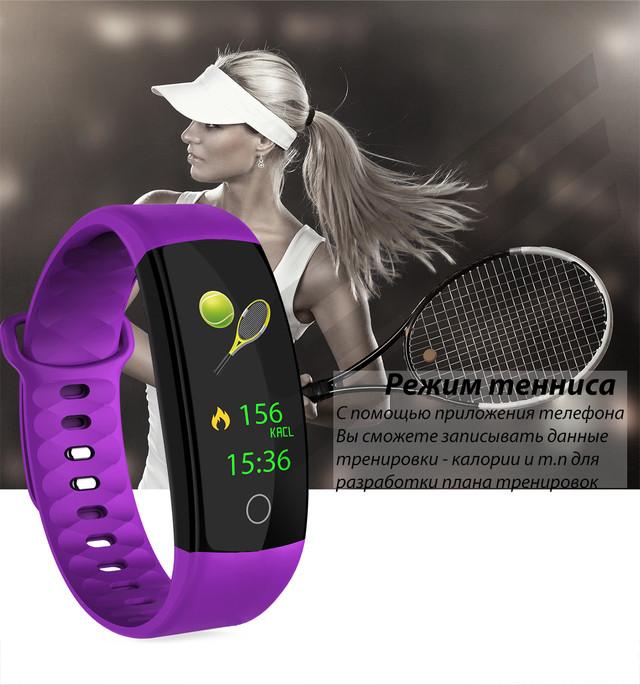 браслет с тонометром давление крови фитнес трекер калории QS01