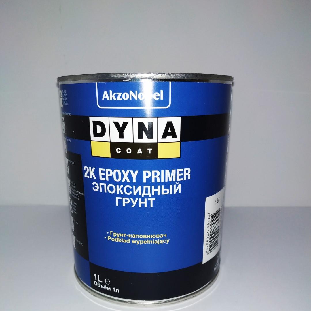 Эпоксидный грунт Dynacoat 2K Epoxy Primer 1л
