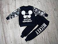 Детский теплый костюм Микки Маус на рост 86-128 см