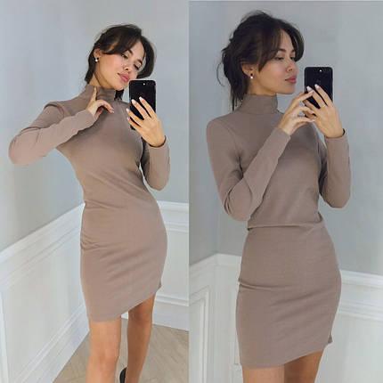 """Облегающее трикотажное платье-гольф """"Наоми"""" с люрексом и вырезом на спине (3 цвета), фото 2"""
