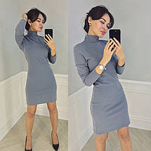 """Облегающее трикотажное платье-гольф """"Наоми"""" с люрексом и вырезом на спине (3 цвета), фото 3"""