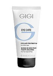 Лечебная маска для век и губ GIGI Eye Care Eyes&Lips Treatment Mask 100 мл