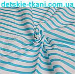 Отрез ткани с полоской 6 мм голубого (бирюзового) цвета (№ 605а), размер 75*160, фото 2