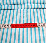 Отрез ткани с полоской 6 мм голубого (бирюзового) цвета (№ 605а), размер 75*160, фото 5