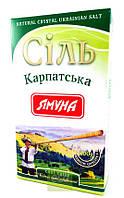 Соль Карпатская кухонная Ямуна 200 г