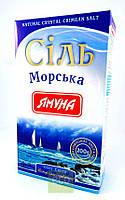 Соль Морская Ямуна 200 г