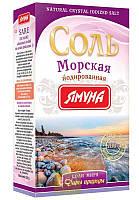 Соль Морская йодированная  Ямуна 200 г