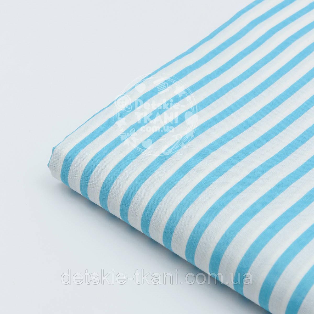 Отрез ткани с полоской 6 мм голубого (бирюзового) цвета (№ 605а), размер 75*160