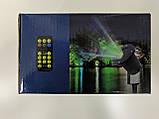 Вуличний лазерний проектор Laser Waterproof Shower, світлодіодний двоколірний проектор для вулиці Star Shower, фото 5