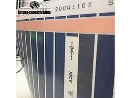Инфракрасная пленка RexVa (отрезная), размером 0,5 x 0,25