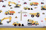 """Лоскут ткани """"Строительные машины"""" на белом фоне, №1639а, размер  43*80 см, фото 3"""