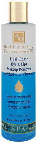 Health & Beauty Двухфазный лосьон для снятия макияжа 250 мл, арт.247290