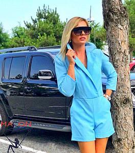 Комбинезон шортами голубой