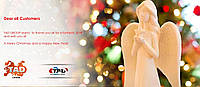 TAD GROUP wishes you a Merry Christmas and happy New Year!