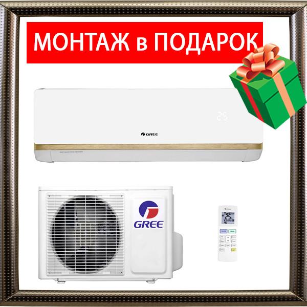 Кондиционер Gree GWH09AAA-K3NNA2A серия Bora