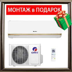 Кондиционер Gree GWH28AAE-K3NNA2A серия Bora