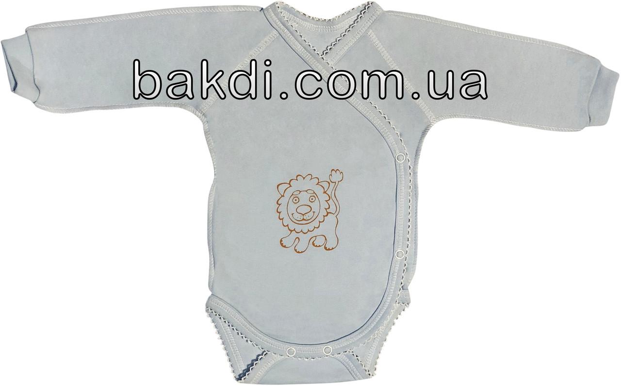 Дитячий боді з начосом ріст 68 (3-6 міс.) інтерлок блакитний на хлопчика з довгим рукавом для новонароджених