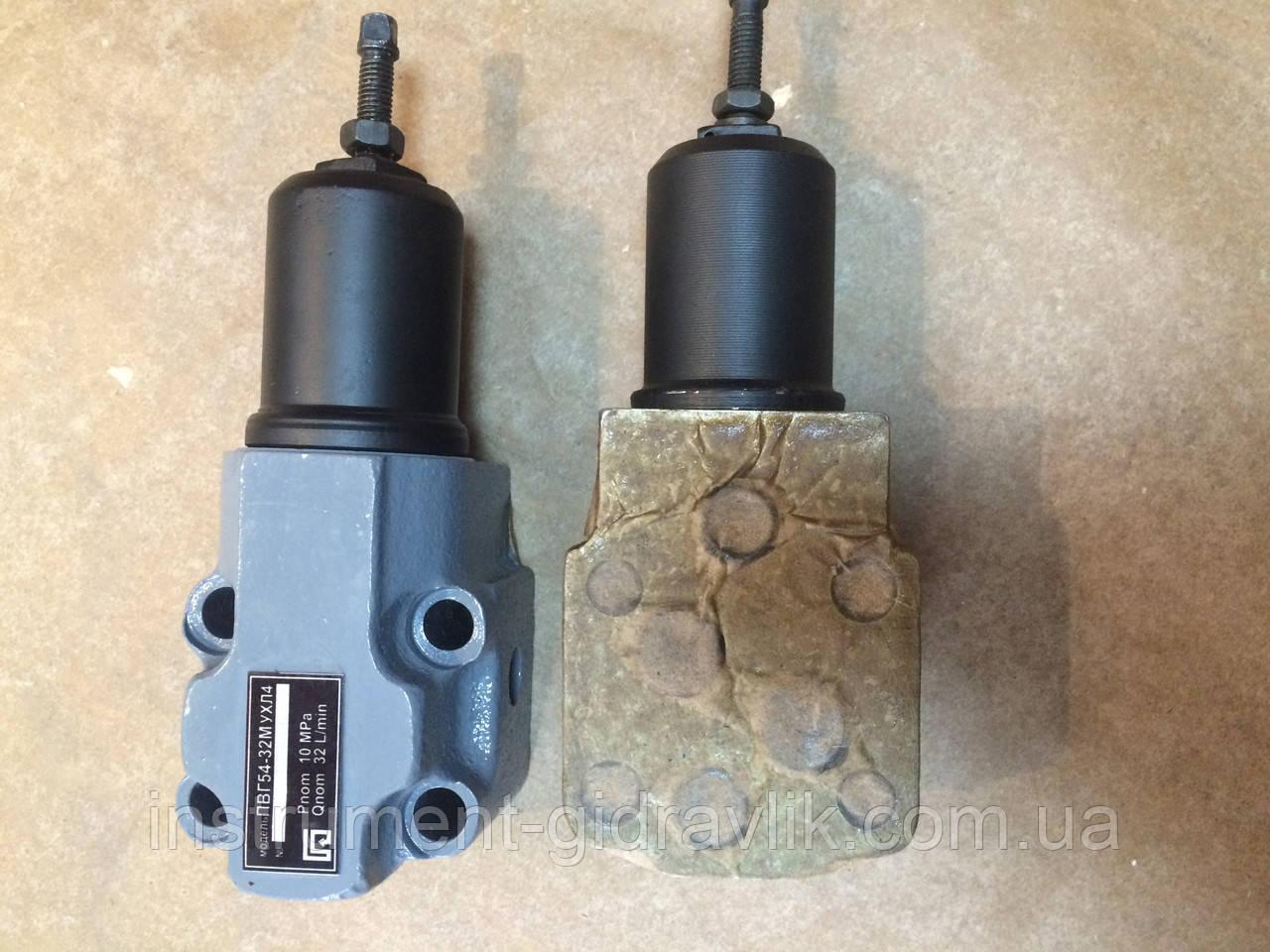 Клапан запобіжний ПБГ 54-32М
