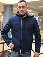 Куртка мужская зимняя короткая Катон парка