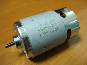 Двигатель аккумуляторного шуруповерта 12В без шестерни, фото 2