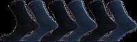 """Чоловічі шкарпетки лайкра мікс """"lomani"""""""