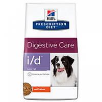 Hills PD Canine i/d Low Fat 1,5 кг хиллс для собак при нарушении пищеварения, уменьшение жира