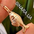 Кулон Рыба золото - Золотая подвеска Рыбка, фото 2