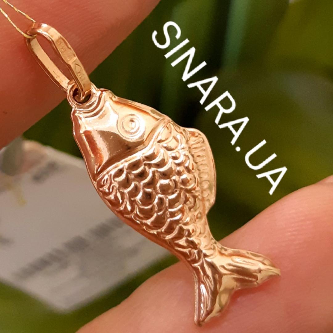 Кулон Рыба золото - Золотая подвеска Рыбка