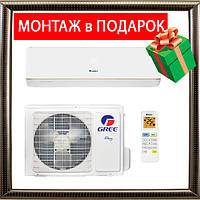 Кондиционер Gree GWH24AAD-K3DNA5A серия Bora Inverter